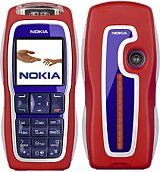 Nokia 3220 Fun Shell